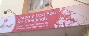 Fathimah Salon & Day Spa for Muslimah