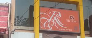 RR Salon