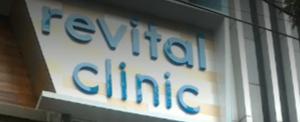 Revital Clinic