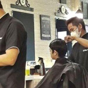 Captain Barbershop