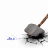 zhuzhi