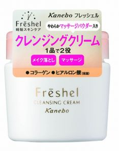 Kanebo Freshel Cleansing Cream