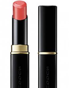 Suqqu Bright Up Lipstick