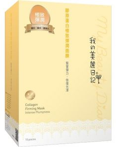 My Beauty Diary Collagen Firming Facial Mask