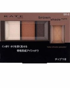 Kate Brown Shade Eyes