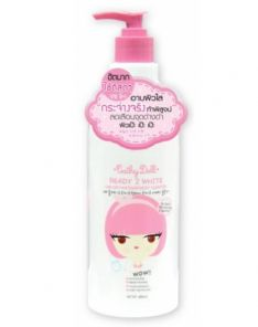 Cathy Doll Ready 2 White One Day Whitener Body Cleanser