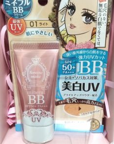 Kiss Me Heroine Make Protect UV Mineral BB Cream