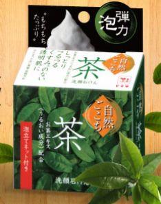 Cow Brand Shizengokochi Facial Soap