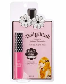 Dolly Wink Eyelash Fix White