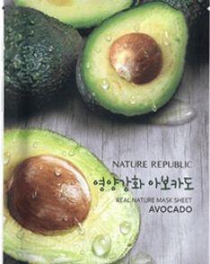 Nature Republic Mask Sheet