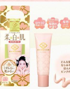SANA Maikohan Shitaji Base Makeup