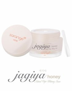 Sarange Natural Phyto Whitening Cream