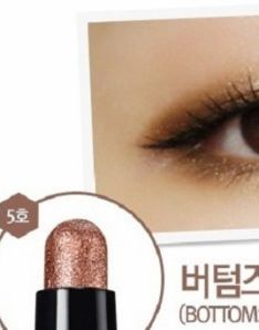 Clio Gelpresso Waterproof Shadow