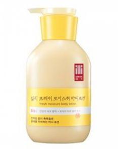 illi Fresh Moisture body lotion
