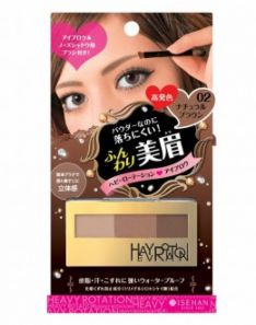 Kiss Me Heavy Rotation Powder Eyebrow and Nose Shadow