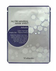 Elianto Nutri Mineral Mask Sheet