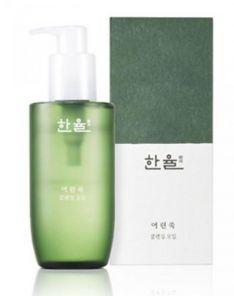 Hanyul Pure Artemisia Cleansing Oil