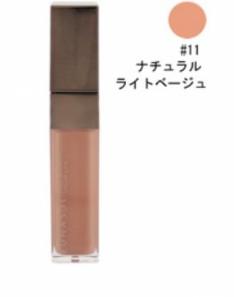 Lunasol Lunasol Full Glamour Liquid Lips