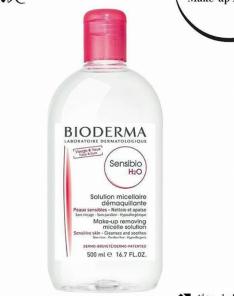 Bioderma Bioderma
