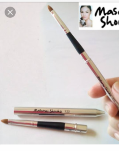 Masami Shouko 323 Lip Brush with Cap