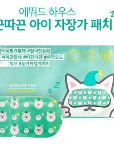 Etude House Heating Eye Mask