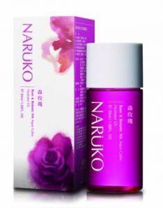 Naruko Rose & Botanic HA aqua cubic