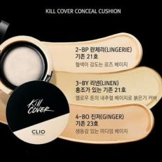 Clio kill covet conceal cushion