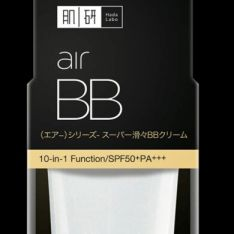 Hada Labo Air BB Cream