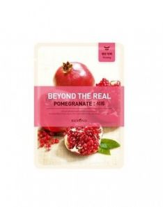 Beyond The Real Pomegranate Mask