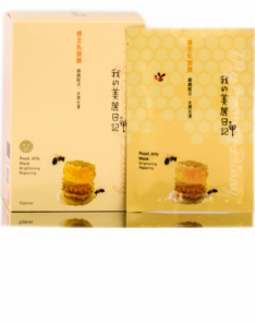 My Beauty Diary Royal Jelly Mask