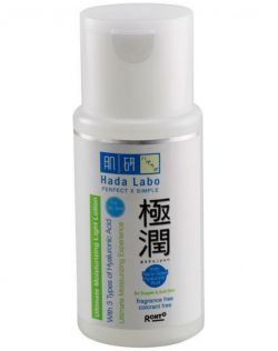Gokujyun Ultimate Moisturizing Light Lotion