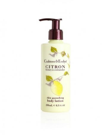 Skin Quenching Body Lotion