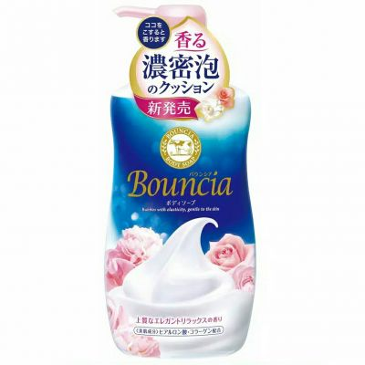 Bouncia Body Soap