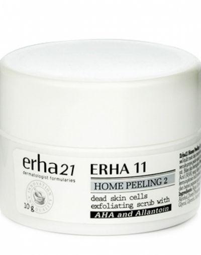 Home Peeling 2