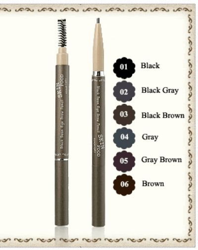 SKIN FOOD Black Bean Eyebrow Pencil
