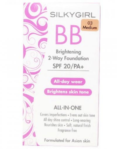 SilkyGirl BB Brightening 2-Way Foundation
