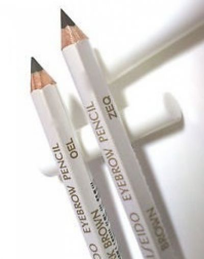Shiseido Eyebrow pencil