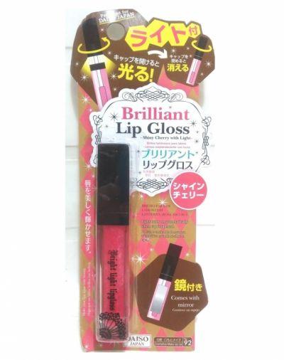 Daiso Briliiant Lip Gloss