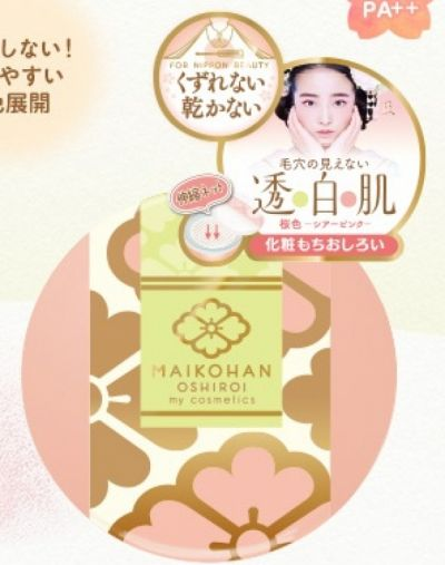SANA Maikohan Oshiroi Loose Face Powder