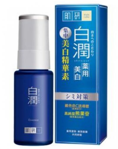 Shirojyun Ultimate Whitening Essence