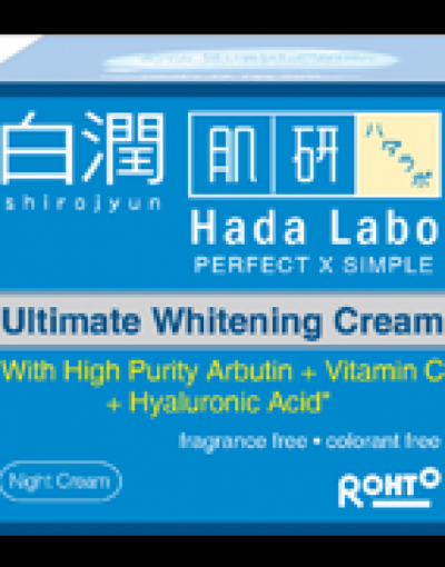 Shirojyun Ultimate Whitening Night Cream