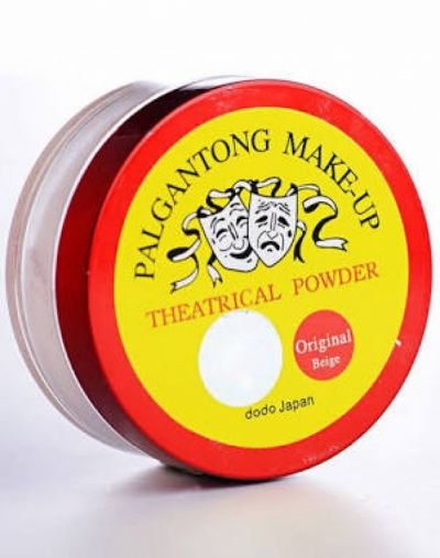 Palgantong Makeup Theatrical Powder