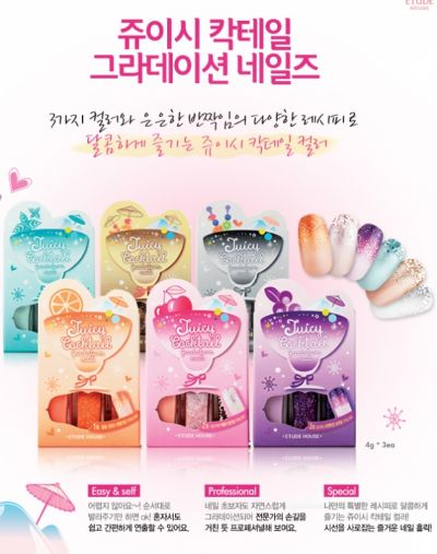 Etude House Juicy Cocktail Gradation Nails