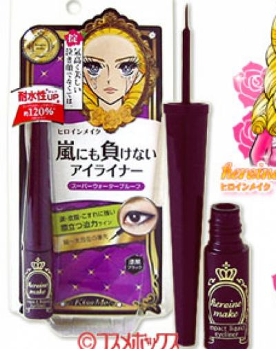 Kiss Me Heroine Make Impact Liquid Eyeliner Super Waterproof