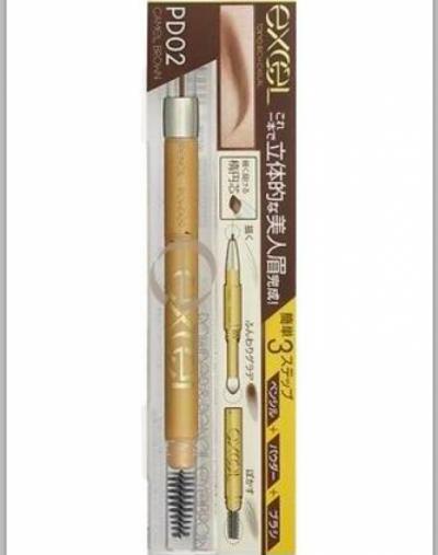 EXCEL Powder and Pencil Eyebrow
