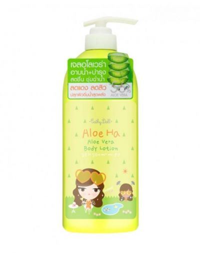 Cathy Doll Cathy Doll Aloe Vera Body Bath Lotion
