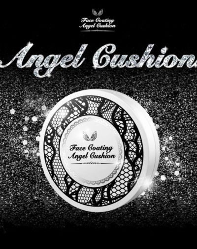 Secret Key Face coating angel cushion 13gr
