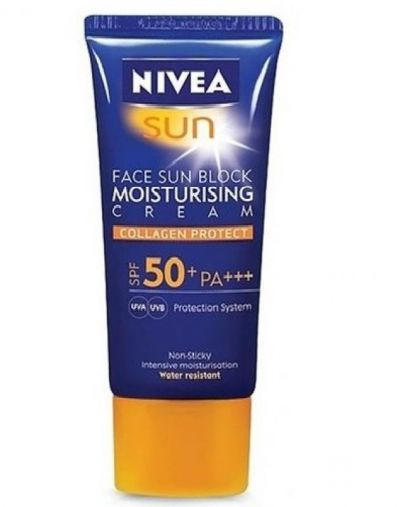NIVEA Sun Moisturizing Immediate