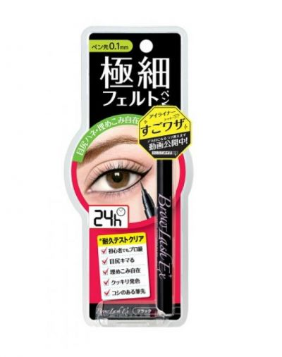 BCL LIQUID EYELINER SLIM BLACK BROWLASH EX WATER STRONG
