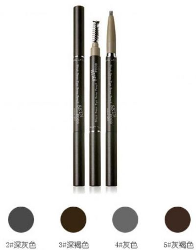 SKIN FOOD Black Bean Eyebrow Pencil